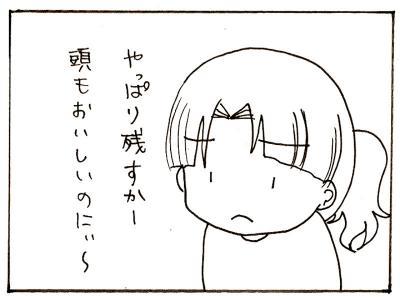 261-8.jpg