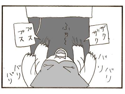 265-6.jpg