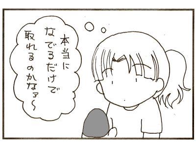 266-3.jpg
