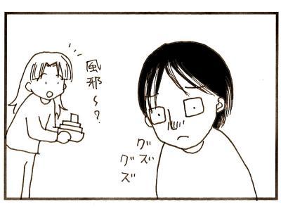 273-1.jpg