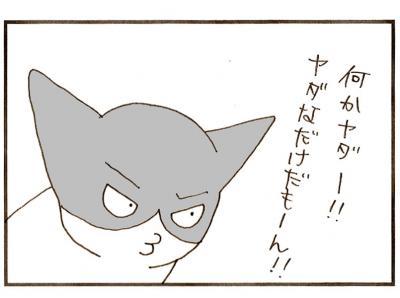 276-3.jpg
