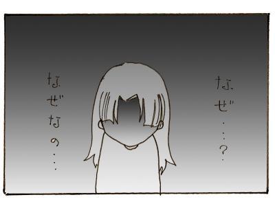 278-1.jpg
