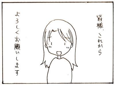 298-6.jpg
