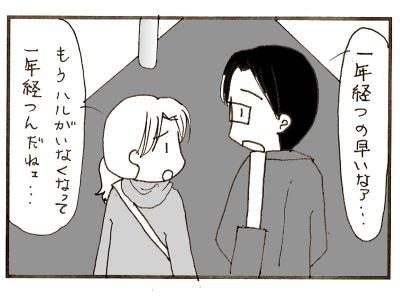 300-4.jpg