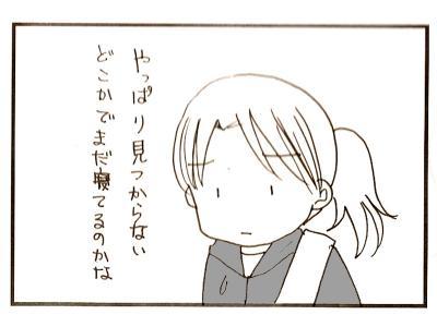 302-4.jpg