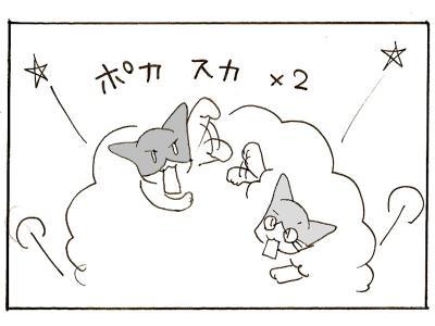 322-5.jpg