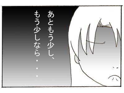 324-2.jpg