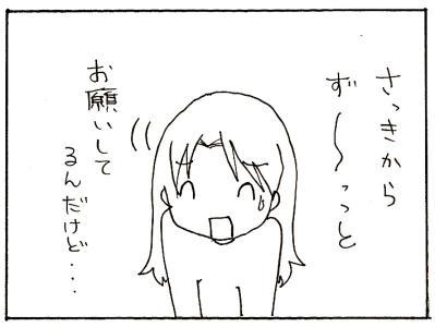 330-3.jpg