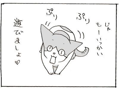 332-3.jpg