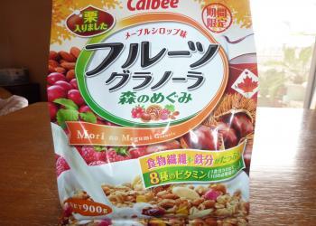 ダイエット食②