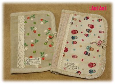 母子手帳(1)