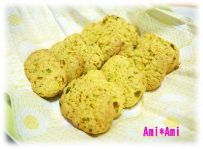かぼちゃクッキー(1)