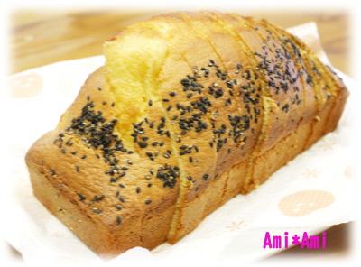 パウンドケーキ(ゆうゆう)