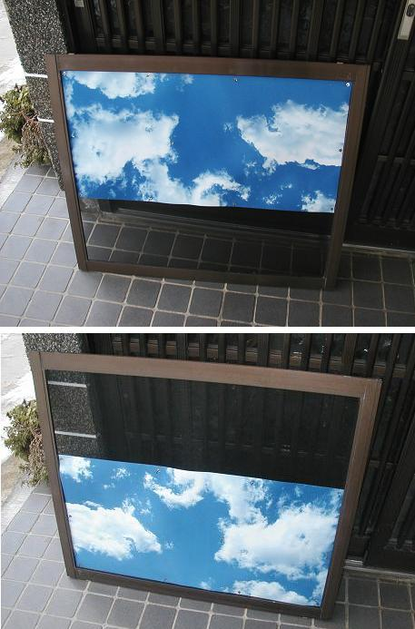 amido雲