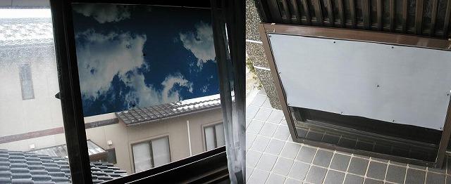 網戸と雲スクリーン