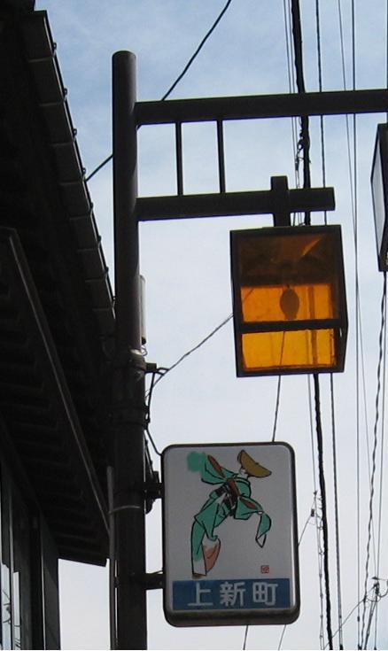 八尾町の街灯デザイン
