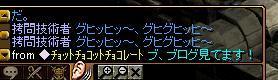 久々の・・・ヽ(*´∀`)ノ