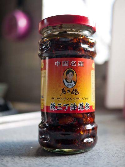 辣三丁油辣椒(ラーサンティンユラージャオ)