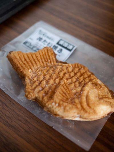 幸せの黄金鯛焼き  冷たい鯛焼き