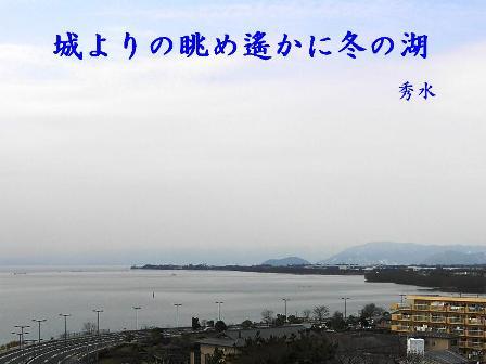 SD冬の湖①