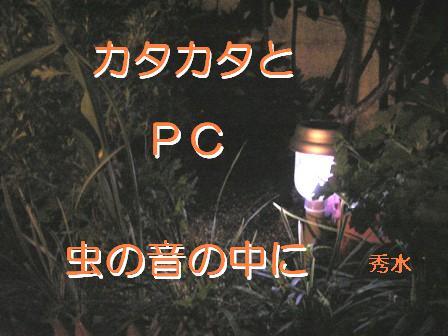 SDPC2入句