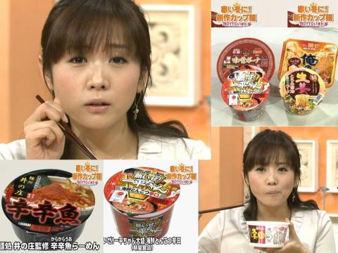 寒い冬に!新作カップ麺 by アヤパン