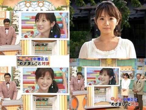 アヤパン TV In TV
