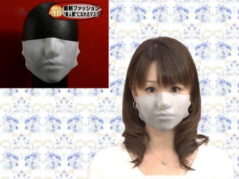 """""""美人顔""""になれるマスク"""