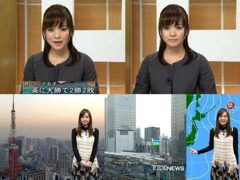 繁田 美貴 TXNニュース 2.20