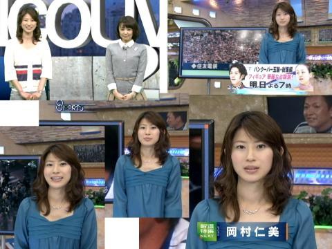 青いヒトミ 岡村仁美