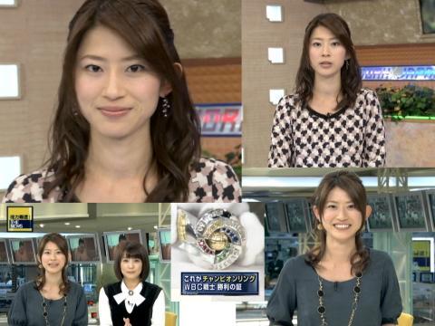 岡村仁美 THE NEWS 11、23