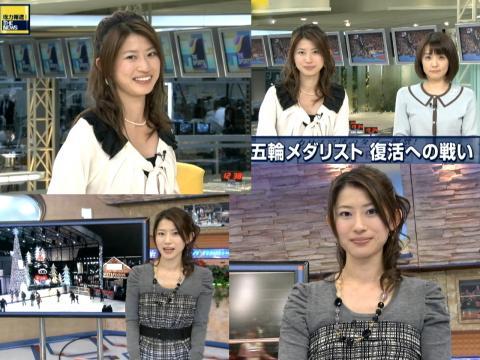 岡村仁美 THE NEWS 12.22