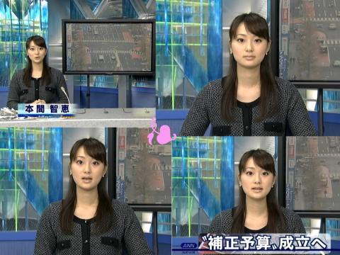 本間智恵 NEWS Access 1.28
