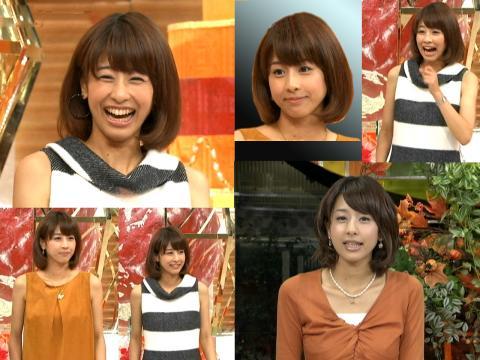加藤綾子 ホンマでっか!?TV