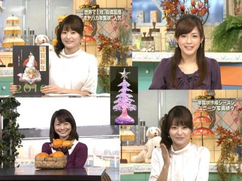 高樹千佳子の年賀状