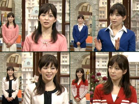 美奈子のファション・チェック 1.27