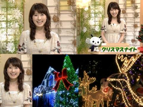 森田雪 クリスマスナイト