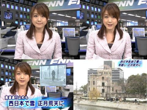 由香里のニュース 12、31