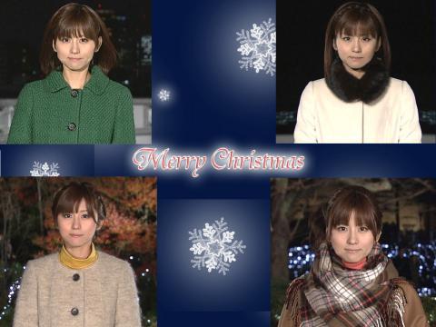 うがナツッ メリー・クリスマス