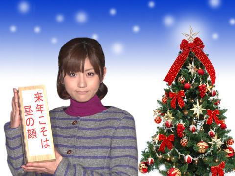 うがナツッ クリスマスの願い