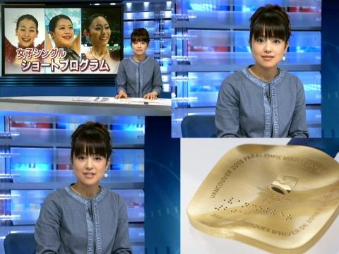 結野亜希 金メダルがほしい