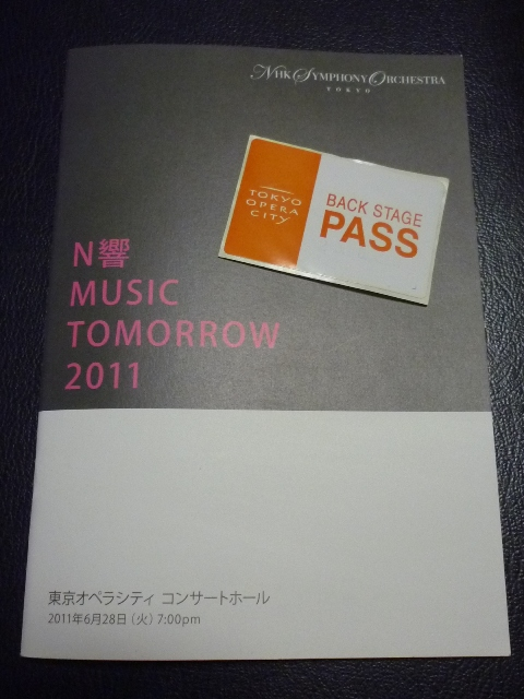 Music Tomorrow 2011