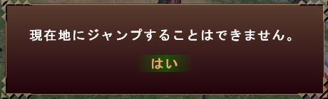 20100319不明2