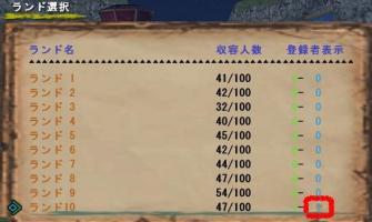 20100319不明3