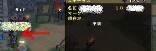 20100319不明4