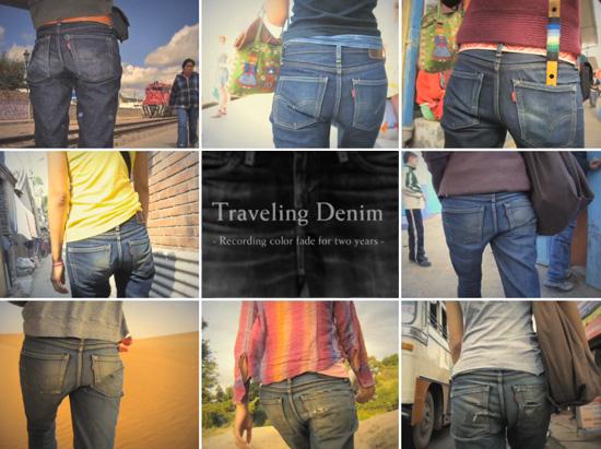 takayuki akachi: travelling denim