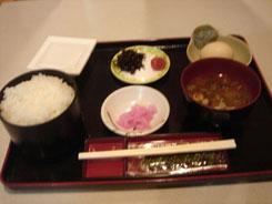 自転車で神奈川から京都まで行ってくる 第4日目 part.1(経過)