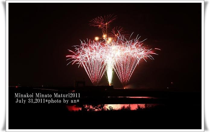 20110731_6307a.jpg