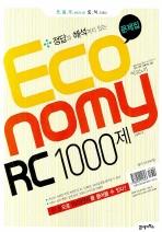 Economy RC 大