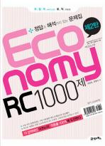 Economy 2